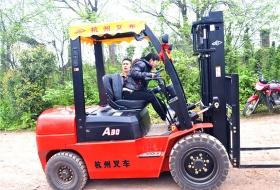 培训设备杭州叉车3吨