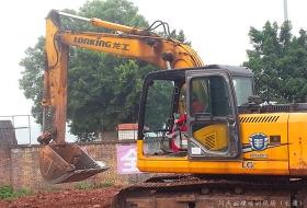 挖机培训学校